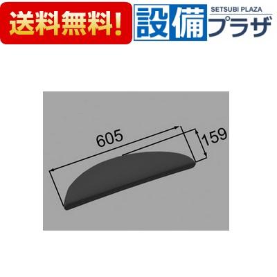 【全品送料無料!】[YCH-3A/K]INAX/LIXIL 浴室部品 ヘッドレスト カラー:ブラック