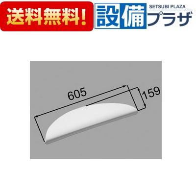 【全品送料無料!】[YCH-3A/W]INAX/LIXIL 浴室部品 ヘッドレスト カラー:ホワイト