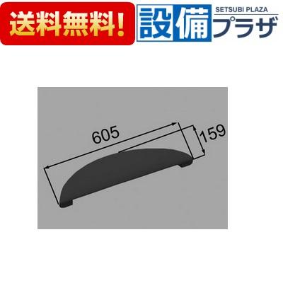 【全品送料無料!】[YCH-3B/K]INAX/LIXIL 浴室部品 ヘッドレスト カラー:ブラック