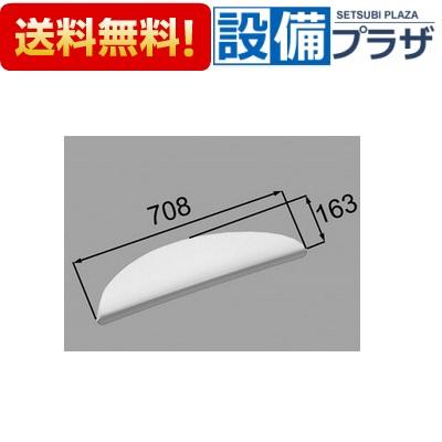 【全品送料無料!】∞[YCH-4A/W]INAX/LIXIL 浴室部品 ヘッドレスト カラー:ホワイト