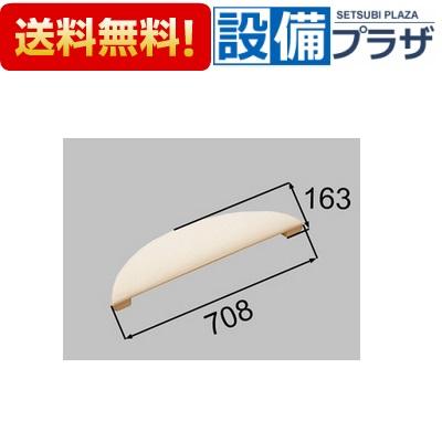 【全品送料無料!】[YCH-4B/B]INAX/LIXIL 浴室部品 ヘッドレスト カラー:アイボリー