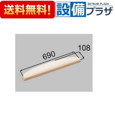 【全品送料無料!】[YCH-5A/B]INAX/LIXIL 浴室部品 ヘッドレスト カラー:アイボリー