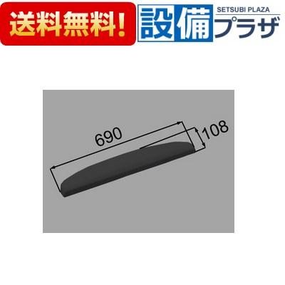 【全品送料無料!】[YCH-5A/K]INAX/LIXIL 浴室部品 ヘッドレスト カラー:ブラック