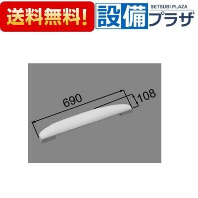 【全品送料無料!】[YCH-5B/W]INAX/LIXIL 浴室部品 ヘッドレスト カラー:ホワイト