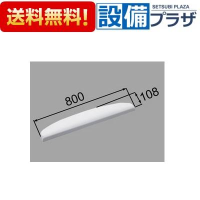 【全品送料無料!】[YCH-6A/W]INAX/LIXIL 浴室部品 ヘッドレスト カラー:ホワイト