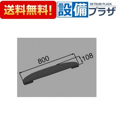 【全品送料無料!】∞[YCH-6B/K]INAX/LIXIL 浴室部品 ヘッドレスト カラー:ブラック