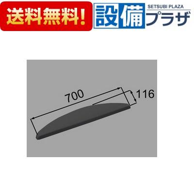 【全品送料無料!】[YCH-7A/K]INAX/LIXIL 浴室部品 ヘッドレスト カラー:ブラック