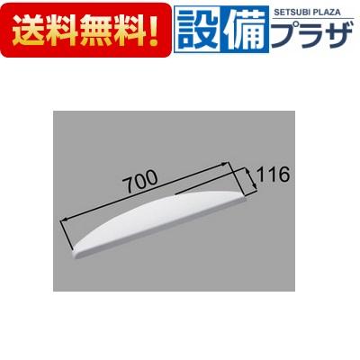 【全品送料無料!】[YCH-7A/W]INAX/LIXIL 浴室部品 ヘッドレスト カラー:ホワイト