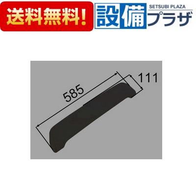 【全品送料無料!】[YCH-9B/K]INAX/LIXIL 浴室部品 ヘッドレスト カラー:ブラック