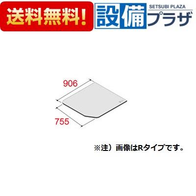 【全品送料無料!】∞[YFK-0976A(1)L-D]◎INAX/LIXIL 風呂フタ 腰掛用フタ Lタイプ