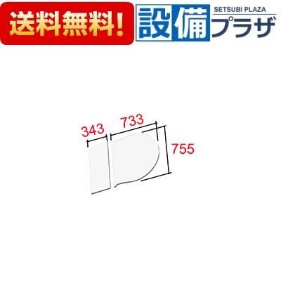 【全品送料無料!】[YFK-1176B(10)L-D]◎INAX/LIXIL 風呂フタ 保温組フタ 2枚組 Lタイプ カラー:ホワイト
