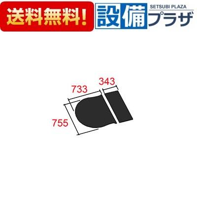 【全品送料無料!】∞[YFK-1176B(10)R-D/K]◎INAX/LIXIL 風呂フタ 保温組フタ 2枚組 Rタイプ カラー:レザー調ブラック