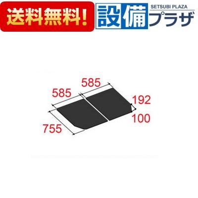 【全品送料無料!】∞[YFK-1276B(4)-D/K]◎INAX/LIXIL 風呂フタ 組フタ 2枚組 カラー:レザー調ブラック