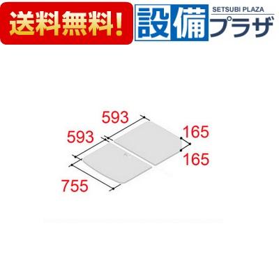 【全品送料無料!】[YFK-1276B(5)-D]◎INAX/LIXIL 風呂フタ 組フタ 2枚組 カラー:ホワイト