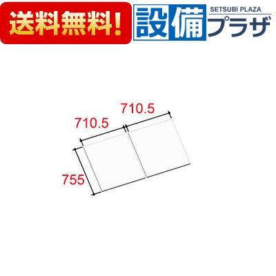 【全品送料無料!】[YFK-1476B(5)-D]◎INAX/LIXIL 風呂フタ 組フタ 2枚組 カラー:ホワイト