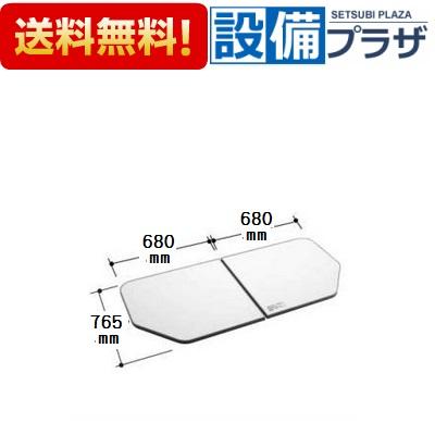【全品送料無料!】[YFK-1477B(1)-D]☆◎INAX/LIXIL 風呂フタ 保温組フタ 2枚組