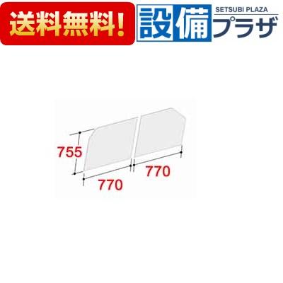 【全品送料無料!】▲[YFK-1576B(5)L]◎INAX/LIXIL 風呂フタ 組フタ 2枚組 Lタイプ