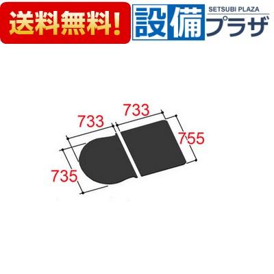 【全品送料無料!】▲[YFK-1576B(7)R-D/K]◎INAX/LIXIL 風呂フタ 組フタ 2枚組 Rタイプ カラー:レザー調ブラック