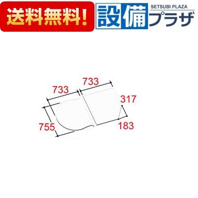 【全品送料無料!】[YFK-1576B(8)R-D]◎♪INAX/LIXIL 風呂フタ 組フタ 2枚組 Rタイプ カラー:ホワイト