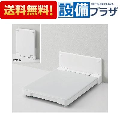 【全品送料無料!】■[YKA41]TOTO バリアフリー器具 フィッティングボード
