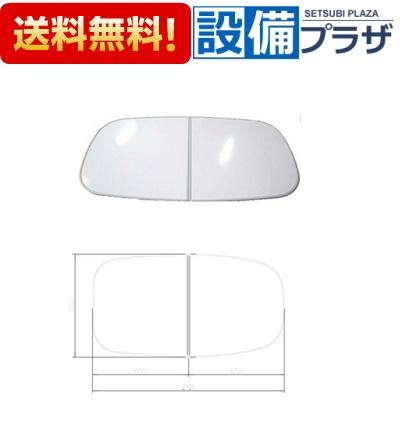 【全品送料無料!】[40675241・フロフタMLH-1240WN]☆タカラスタンダード 浴室 組み合わせ式風呂フタ 2枚組 断熱仕様