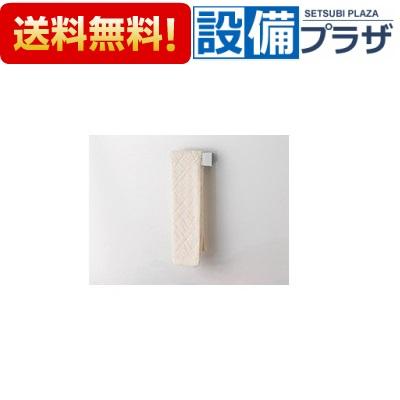 まとめ買いでお得なクーポン配布中 売れ筋商品 全品送料無料 迅速な対応で商品をお届け致します 即納 41282595 MGSK タオルハンガーS 《1》タカラスタンダード マグネット収納 どこでもラック スクエアタイプ 日本メーカー新品 カラー:ホワイト W