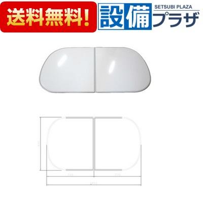 【全品送料無料!】∞[41627701・フロフタMVA-20WS]■タカラスタンダード 浴室 組み合わせ式風呂フタ 2枚組
