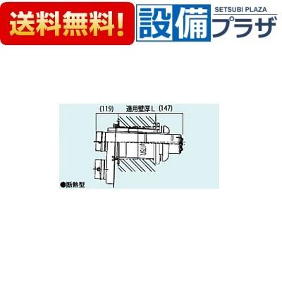 【全品送料無料!】∞[FFT-10-400C]リンナイ ガス給湯暖房用熱源機オプション φ100KP部材 φ100 2本管給排気筒トップ L=350~450mm