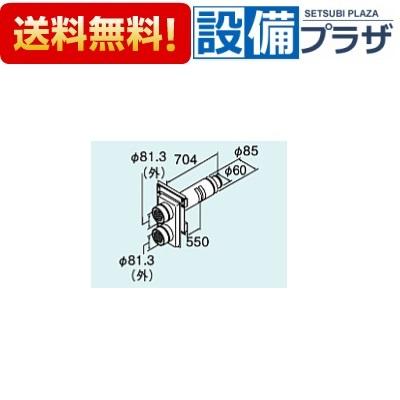 【全品送料無料!】∞[FFT-1370GN500]リンナイ オプション ガスふろがま(FF式)関連部材 給排気筒トップ RF-1370FFS-B、RF-110YPSFF用