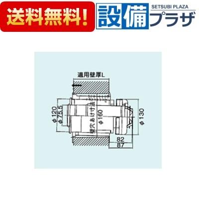 【全品送料無料!】[FFT-5B-500]リンナイ オプション φ120×φ80給排気部材 給排気筒トップ(直排専用) L=400~500mm