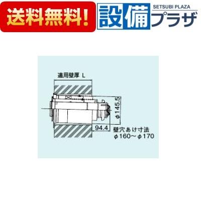 【全品送料無料!】∞[FFT-6B-500]リンナイ オプション φ110×φ75給排気部材 給排気トップ(直排専用) L=450~550mm