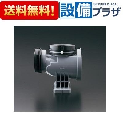 【全品送料無料!】■[HH02056R]TOTO 壁排水ソケット