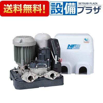 【全品送料無料!】[NF3-750]川本ポンプ NF3形 ソフトカワエース 単独運転 浅井戸用 三相200V 750W(旧品番:NF2-750K)