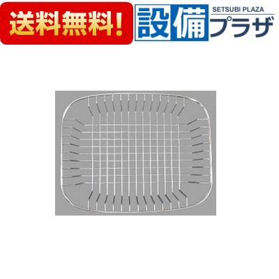 【全品送料無料!】◆[NMK-1]◎サンウェーブ INAX/LIXIL キッチン部品 水切りカゴ