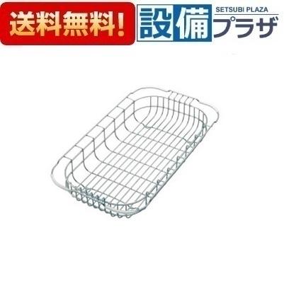 【全品送料無料!】∞[PMC-10]◎クリナップ 水切りバスケット