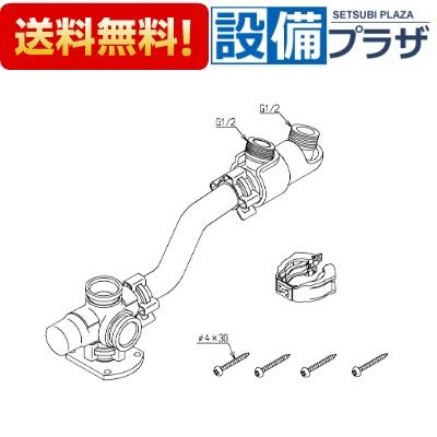 【全品送料無料!】■[THF25N]TOTO 部材 給水金具(TS967FA型用)