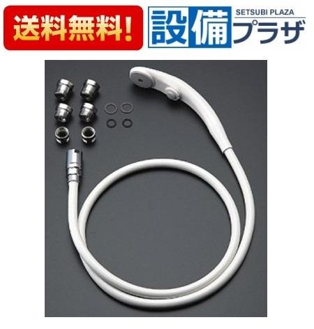 【全品送料無料!】[THY707-6]TOTO クリックシャワー後付タイプ(2ハンドル用) ホース1600mm付き 調圧弁