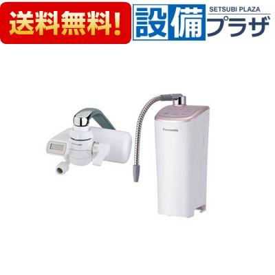 (TKAJ21PN) 【送料無料】 パナソニックTK-AJ21-PN ピンクゴールド調 アルカリイオン整水器