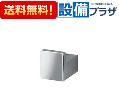 【全品送料無料!】[YA800]TOTO アクセサリー ローブフック 35×46×40