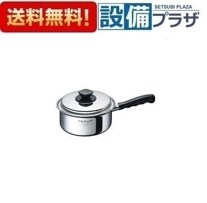 【全品送料無料!】∞[AD-KZ14K17]◎クリナップ 片手鍋(17cm/1.9L)