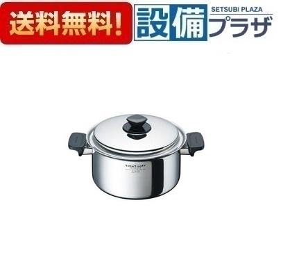 【全品送料無料!】[AD-KZ14R21]◎クリナップ 両手鍋(21cm/4.0L)