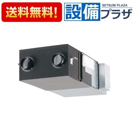 【全品送料無料!】〓[FY-150ZD9]パナソニック 業務用 熱交換気ユニット 天井埋込形 標準タイプ