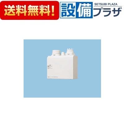 【全品送料無料!】〓[FY-15VY1A]パナソニック 気調システム 集中気調 セントラル換気ファン 壁取付形 浴室換気形