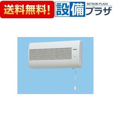 【全品送料無料!】〓[FY-16ZG1-W]パナソニック 換気扇 気調 熱交換形 壁掛形 温暖地 準寒冷地用