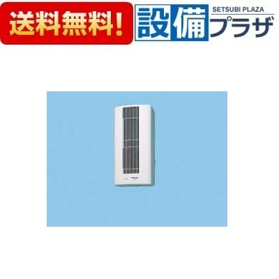 【全品送料無料!】〓[FY-16ZGEY]パナソニック 気調・熱交換形換気扇 温暖地・準寒冷地用(壁掛熱交形・1パイプ方式)