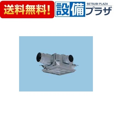 【全品送料無料!】〓[FY-20KC6A]パナソニック 小口径換気システム セントラル換気ファン 集中気調 小口径セントラル換気システム 天井埋込形