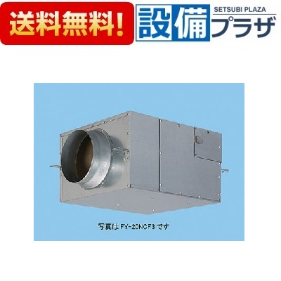 【全品送料無料!】〓[FY-20NCX3]パナソニック ダクト用送風機器 静音形キャビネットファン 三相200V
