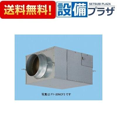 【全品送料無料!】〓[FY-23SCL3]パナソニック 換気扇 キャビネットファン 消音ボックス付送風機 消音形 天吊形 単相100V