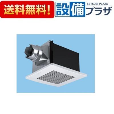 【全品送料無料!】〓[FY-24BG7]パナソニック ダクト用換気扇 天井埋込形換気扇
