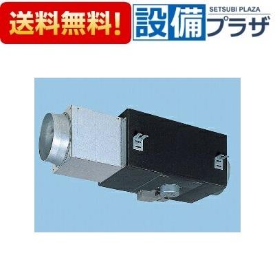【全品送料無料!】〓[FY-25DZS4]パナソニック 換気扇 中間ダクトファン 消音形・給排兼用(強-弱) 風圧式シャッター 鋼板製(羽根:樹脂製)